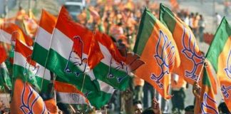 BJP AND CONGRESS JOINS HANDS FOR LOCAL ELECTIONS 2020