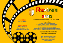 SHORT FILM EVENT