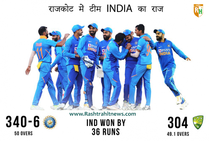 team india wins in rajkot
