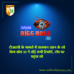 bb 13 trp rate