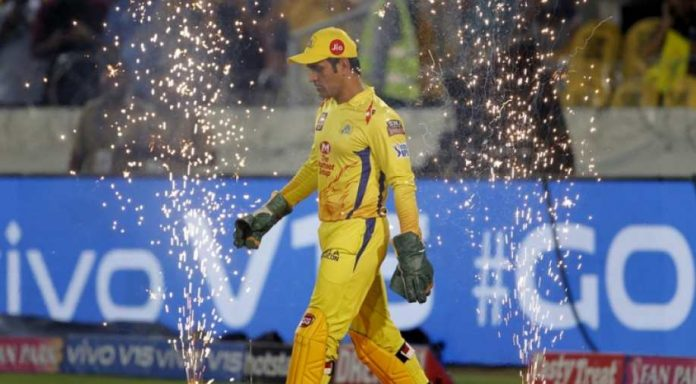 CSK-NEWS-ms-dhoni-1