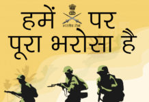 indian-army proud