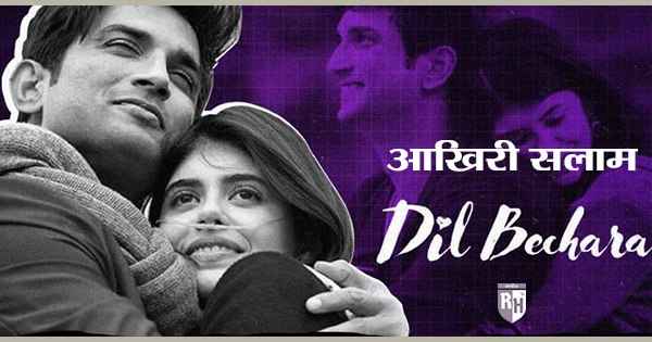 dil-bechara-film-review