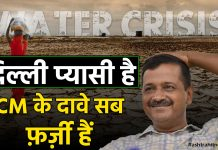 delhi is facing water issues in 2021